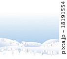 冬 風景 雪景色のイラスト 18191554