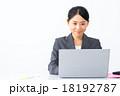 女性 ノートパソコン 仕事中の写真 18192787