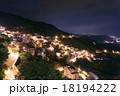 台湾 九份 夜景の写真 18194222