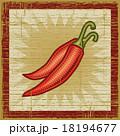 チリ 胡椒 レトロのイラスト 18194677