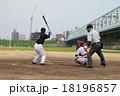 草野球〜右打者・捕手・審判(イメージ) 18196857
