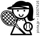 スポーツ ベクター テニスのイラスト 18207416
