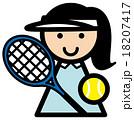 スポーツ ベクター テニスのイラスト 18207417