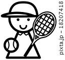 スポーツ ベクター テニスのイラスト 18207418