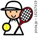 スポーツ ベクター テニスのイラスト 18207419