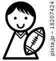 スポーツ ベクター ラグビーのイラスト 18207424