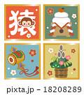 年賀状素材 猿 干支のイラスト 18208289