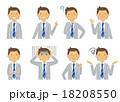 男性ポーズ スーツ 18208550