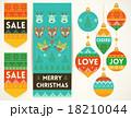 ニット素材 クリスマス 販売のイラスト 18210044