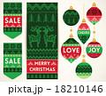 ニット素材 クリスマス 販売のイラスト 18210146