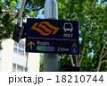 シンガポール 地下鉄MRTの案内看板 18210744