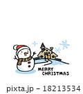 クリスマス ベクター ゆきだるまのイラスト 18213534