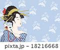 女性 美人 鳥高斎栄昌のイラスト 18216668