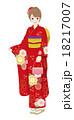 着物 振袖 女性のイラスト 18217007