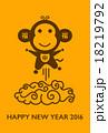 猿 動物 ベクターのイラスト 18219792
