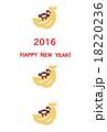 申 年賀状 猿のイラスト 18220236