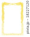 賞状 白  18227120