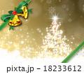 クリスマス背景素材 18233612