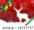 クリスマス背景素材 18233737
