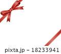 リボン ラッピング プレゼントのイラスト 18233941