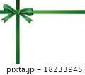 リボン ラッピング プレゼントのイラスト 18233945