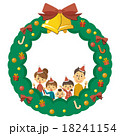 クリスマスと家族 18241154