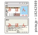 運転免許証 ゴールド免許 見本のイラスト 18242989