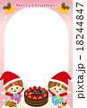 クリスマスカード イラスト 可愛い 18244847