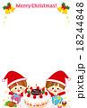 クリスマスカード イラスト 可愛い 18244848