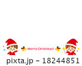 クリスマスカード イラスト 可愛い 18244851