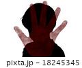 児童虐待のイメージ 18245345