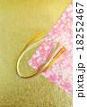 年賀状背景素材・和紙2種(桜柄、金凹凸和紙)に金銀水引半円形・縦位置ハガキ対応比 18252467