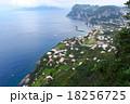 カプリ島 風景 町並みの写真 18256725