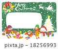クリスマスカード(家族) 18256993