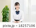 女性 高校生 女子高生の写真 18257106