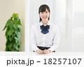 女性 高校生 女子高生の写真 18257107