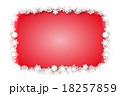雪 結晶 雪の結晶のイラスト 18257859