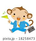 猿 ビジネスマン 紙飛行機 18258473