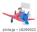サンタ サンタクロース 飛行機のイラスト 18260022
