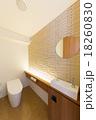 トイレ 18260830