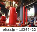 台湾・龍山寺のロウソク 18269422