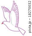 鳩 羽ばたく 鳥のイラスト 18270032