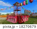 川口市朝日中央公園の盆踊りの舞台 18270679