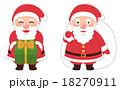 サンタ サンタクロース クリスマスのイラスト 18270911
