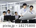 ビジネス オフィス 笑顔の写真 18275800