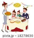 クリスマスパーティーをする家族 18278630