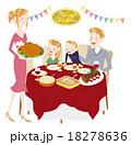クリスマスパーティーをする家族 18278636