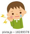 虫歯 子供 歯痛のイラスト 18289378