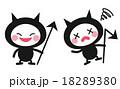 ばい菌 キャラクター 18289380