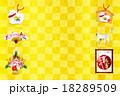 申 富士山 年賀状 背景  18289509